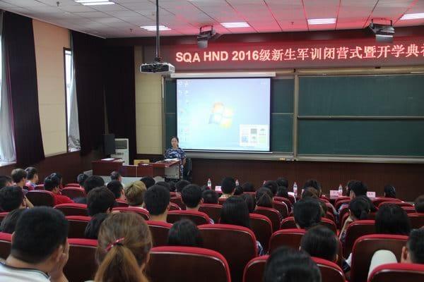 对外3+2(hnd)2016级新生开学典礼
