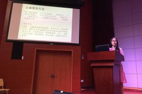 厦门大学举办预本硕连读(3+2)项目专业介绍会
