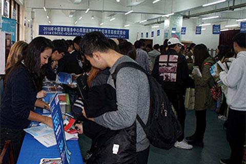 2016年中国亿客隆免费计划服务中心HND项目高校交流会圆满落幕