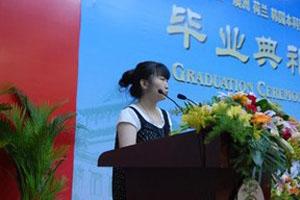 HND项目毕业学生 张筱茜