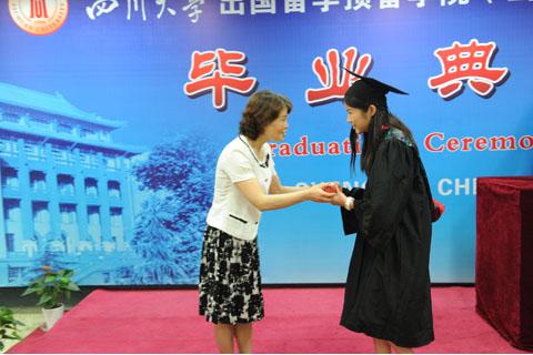 四川大学2017届HND项目、韩国项目学生毕业典礼