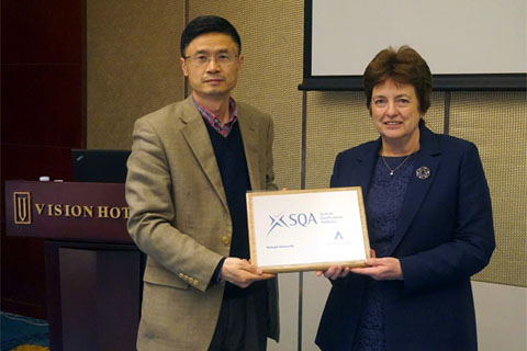 2017年CSCSE-SQA HND项目工作年会在北京举行