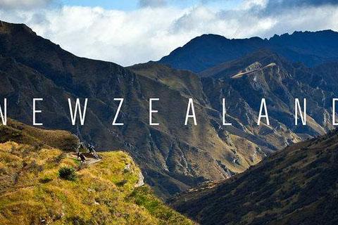 2018年新西兰亿客隆免费计划申请全攻略!