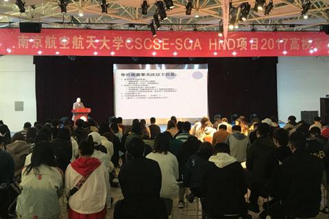 南京航空航天大学HND3+2项目 校园活动