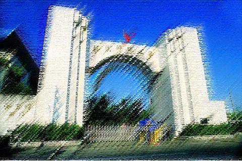 华东师范大学3+2国际本硕连读项目
